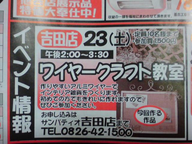 2010年01月21日_DSC01040.JPG